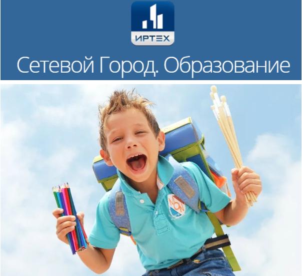 Главное изображение на сайте СГО Озерск